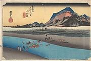 Odawara; Sakogawa