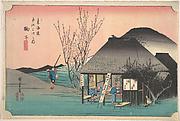 Mariko; Meibutsu Chaya