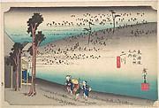 Futagawa, Saru ga Baba