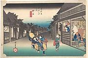 Goyu, Tabibito Ryujo