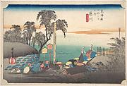 Fujikawa, Bo Bana