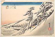 Kameyama, Yuki Hare