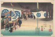Seki, Honjin Sotatsu