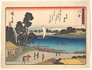 東海道五十三次 川崎