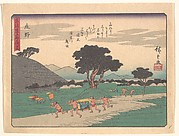 Shōno, from the series The Fifty-three Stations of the Tōkaidō Road