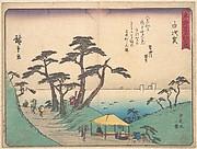 Shirasuka