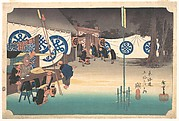 Station Forty-Eight: Seki, Early Departure from the Headquarters Inn, from the Fifty-Three Stations of the Tokaido