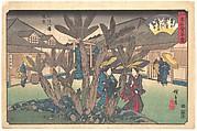 Tea-house inside Hachiman Shrine
