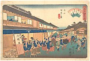 Tea house in Hakusen district