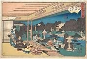 Ushijima (Musashi-ya)