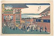 Asakusa Kaminarimon Mae (Kameya)