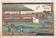 The Ono at Ryogoku Yanagibashi