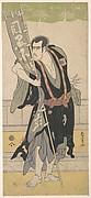 The 2nd Ichikawa Komazo