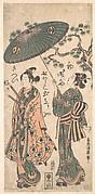 The Actor Arashi Otohachi as a Young Samurai in Woman's Clothes
