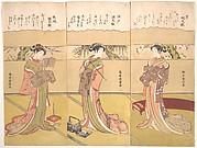 Palindromic Poems (Kaibunka): Osaka