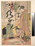 Gyoku-kashi Eimo Preparing Calligraphy Offerings