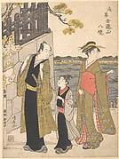 A Man with a Boy and a Geisha Visiting the Kinryusan Temple