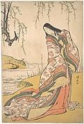Kanjo: A Court Lady