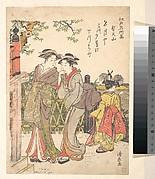 Shōtenyama