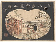 Snow Scene with Figures Outside a Temple