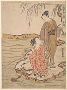 Kyo Shi