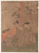 Mrs. Tō