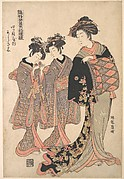 The Oiran Nishikigi of Yotsumeya with Her Kamuro