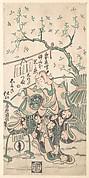 Yamamoto Iwanojō, Son of Yamamoto Kyōshirō, as Shinoda Zuma in a Shosa Act