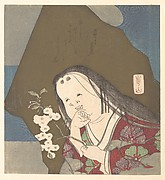 Otafuku Holding a Branch of Double White Cherry Blossoms