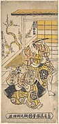 Ogino Isaburo as Asamajiro; Sanogawa Ichimatsu as Fujitaro