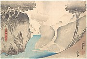 Ochanomizu in the Mist