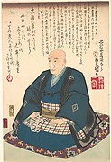 Memorial Portrait of Ichiryusai Hiroshige (17971858)