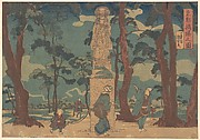Wayfarers Looking at the Statue of Jizo Bosatsu in a Pine Grove at Hashiba