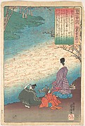 Poet with Two Pages on the Banks of the Tatsuta
