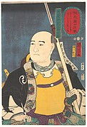 Portrait of Oboshi Yuranosuke Yoshio (The Leader)