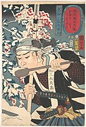 Portrait of Muramatsu Sandayu Takanao
