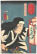 Portrait of Yato Fumoshichi Norikane