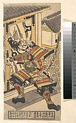 The Actor Bando Hikosaburo in the role of Asahi na Saburo Breaking Open the Castle Door