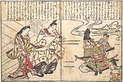 The Lady Ayame Being Brought to Minamoto no Yorimasa