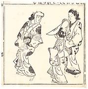 Leaf from One Hundred Japanese Women