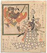 Ichikawa Danjūrō VII Admiring Ichikawa Danjūrō I in a Portrait