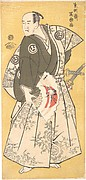 Yamashina Shirojuro in the Role of Nagoya Sanzaemon