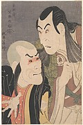 "Sawamura Yodogorō II and Bandō Zenji as Kawatsura Hōgen and Onisadobō in the Play ""Koinyōbō Somewake Tazuna"""