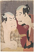 "Nakajima Wadaemon and Nakamura Konozō as Bōdara no Chōzaemon and Kanagawaya no Gon in the Play ""Katakiuchi Noriyaibanashi"""