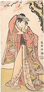 Actor Sakakiyama Sangoro II as Michinaga's Daughter Princess Otae