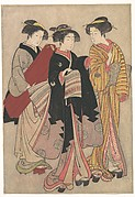Two Geishas Out Walking