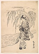 Ono no Dofu as a Young Man Watching a Frog Jumping at a Willow Branch