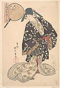 Hanazono of Nakaori-ya