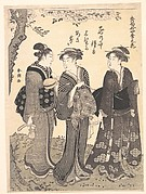Two Women Accompanied by a Maid