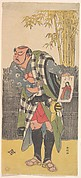 The Actor Kataoka Nizaemon VII as a Countryman Showing a Picture of a Girl